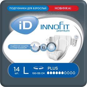 Подгузники для взрослых iD Innofit, размер L, 14 шт