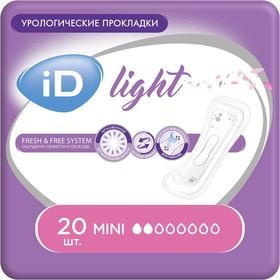 Урологические прокладки iD Light, Mini 20 шт
