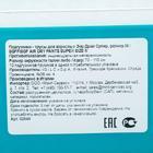 Soffisof Подгузники для взрослых AIR DRY PANTS SUPER, размер M, 10 шт - Фото 3