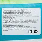 Soffisof Подгузники для взрослых AIR DRY PANTS SUPER, размер L, 10 шт - Фото 3
