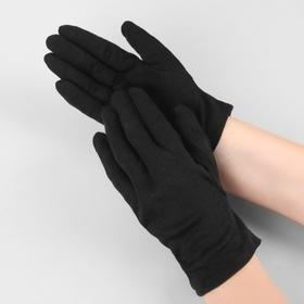 Перчатки хлопковые, размер S, пара, цвет чёрный Ош