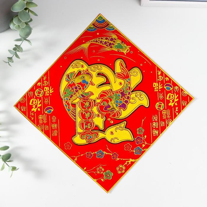 Салфетка денежная войлок, текстиль 24х24 см Карпы - благополучие, счастье