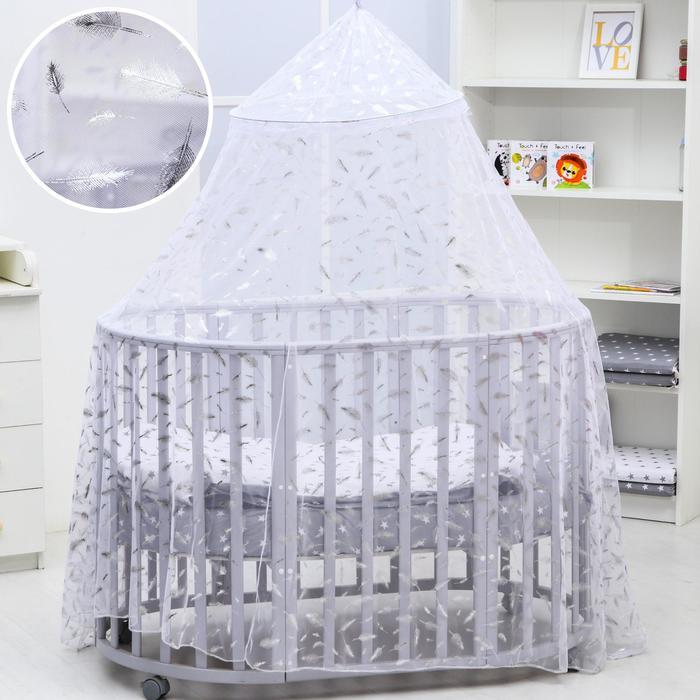 Балдахин для детской кроватки «Перья», р-р 165х500 см, цвет белый