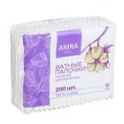 Ватные палочки Amra, в пакете, 200 шт.
