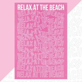 Полотенце пляжное Этель Relax 96х146 см, 100% хлопок
