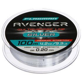 Леска Flagman Avenger Silver Line 0,20 мм, 100 м