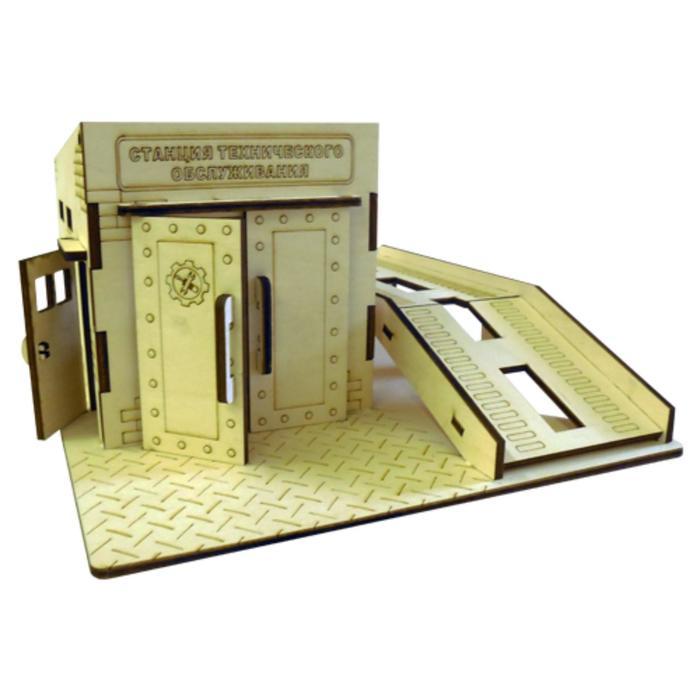 Cборная модель «Станция технического обслуживания» 18 деталей из фанеры