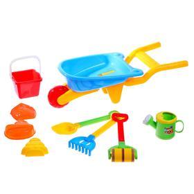 Песочный набор «Садовые забавы», 9 предметов