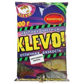 Прикормка «KLEVO-классик» карп-карась, цвет жёлтый, ваниль