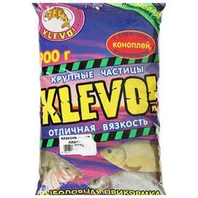 Прикормка «KLEVO-классик» фидер, плотва