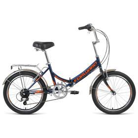 Велосипед 20' Forward Arsenal 2.0, 2021, цвет темно-синий/оранжевый, размер 14' Ош