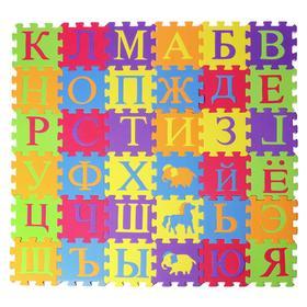 Конструктор-коврик мягкий «Алфавит и животных»