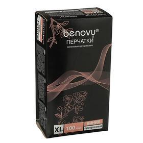 Перчатки виниловые Benovy XL, прозрачные, 100 пар уп.