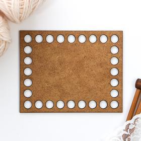 Заготовка для вязания 'Прямоугольник' 12,5х10 см Ош
