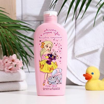 Гель - пена для ванны Алиса в стране чудес  Волшебное Приключение 250 мл - Фото 1