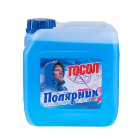Тосол Полярник - 40 М, 5 кг Ош