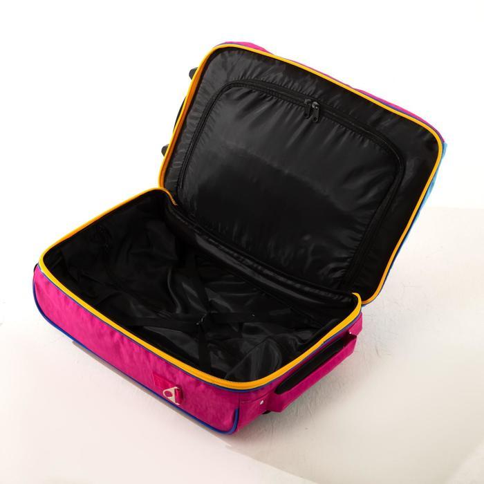 """Чемодан малый 16"""", отдел на молнии, наружный карман, цвет розовый"""