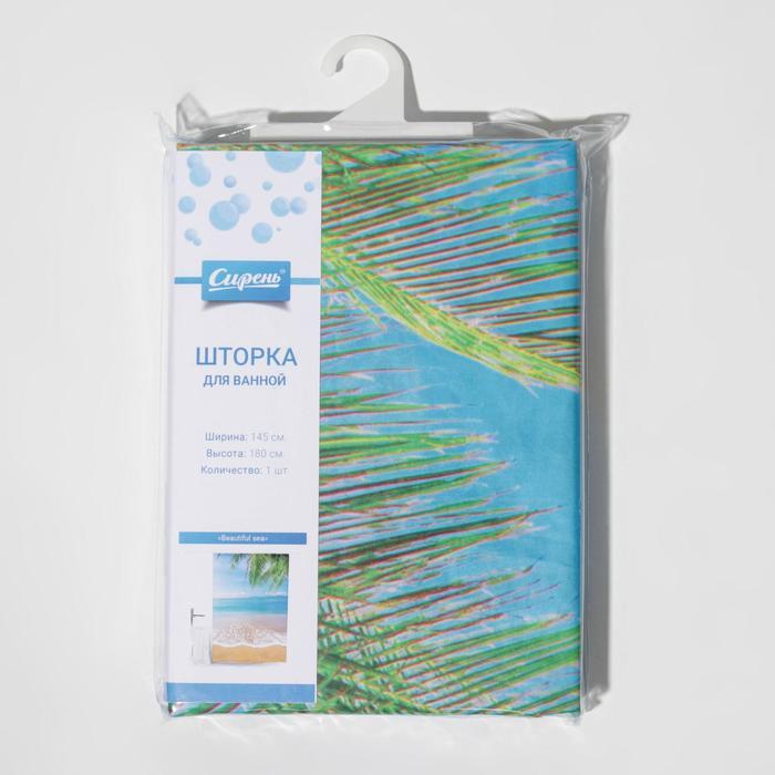 Штора для ванной комнаты Beautiful sea, 145×180 см, оксфорд