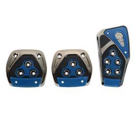 Накладки на педали Cartage, антискользящие, набор 3 шт, синий Ош