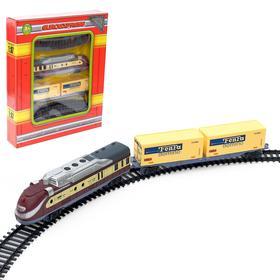 Железная дорога EUROEXPRESS, работает от батареек