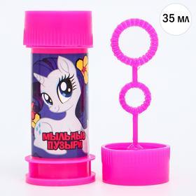 Мыльные пузыри, Little Pony, 35 мл