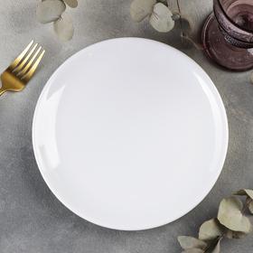 Тарелка «Селина», 20,8×2,2 см, цвет белый