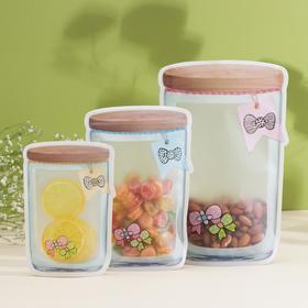 Набор пакетов для хранения продуктов «Бантики», 3 шт, 10,5×15 см, 13,5×19,5 см, 17×24,5 см, цвет МИКС