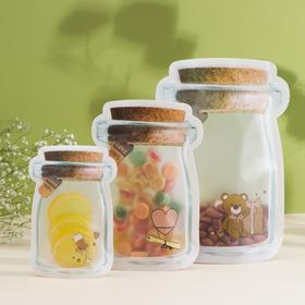 Набор пакетов для хранения продуктов «Милахи», 3 шт, 10,2×15 см, 13,5×19,8 см, 16,8×24,8 см
