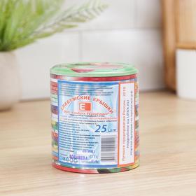 Крышка металлическая «Елабуга. Весёлый сад», СКО-82 мм, литография, 1 упаковка 25 шт, цвет МИКС Ош