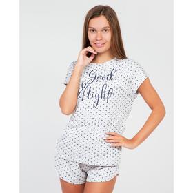 Пижама женская, цвет серый меланж, размер 42