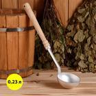 Ковш для бани алюминий, деревянная ручка, 225 мл