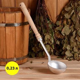 Ковш для бани алюминий, деревянная ручка, 225 мл Ош