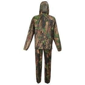 Костюм ВВЗ «Шторм», цвет лес, ткань таффета PVC, 20000 мм, размер 44-46, рост 170