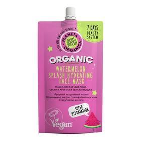 Маска-нектар для лица Planeta Organica Food «Свежая арбузная увлажняюща», 100 мл