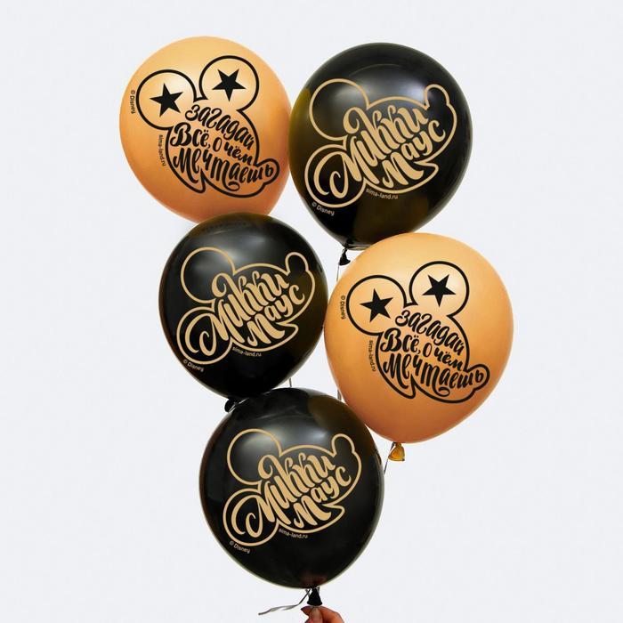 Воздушные шары С Днем Рождения, Микки Маус набор 5 шт 12 дюйм