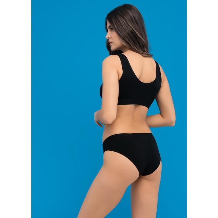 Комплект белья для беременных «Гвинет», размер L, цвет чёрный