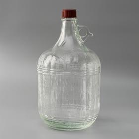Бутыль стеклянная «Дария», 5 л, с крышкой