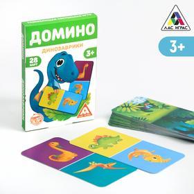Развивающая игра «Домино. Динозаврики», 3+ Ош