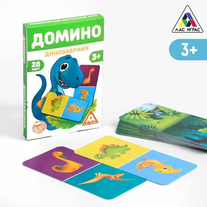Развивающая игра Домино. Динозаврики, 3
