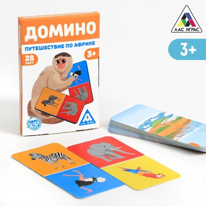 Развивающая игра Домино. Путешествие по Африке, 3