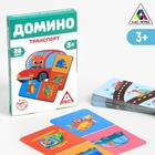 Развивающая игра «Домино. Транспорт», 3+