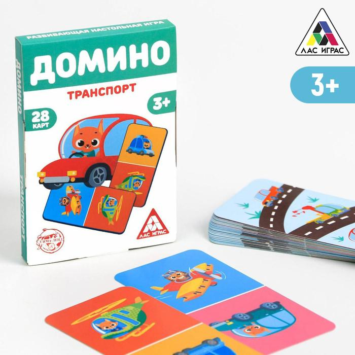 Развивающая игра Домино. Транспорт, 3