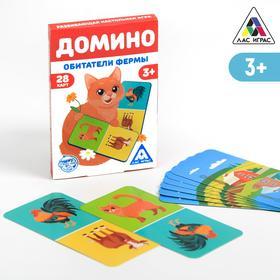 Развивающая игра «Домино. Обитатели фермы», 3+ Ош