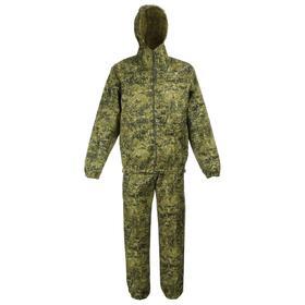 Костюм летний «Выстрел», цвет grass, ткань смесовая, размер 48-50, рост 176