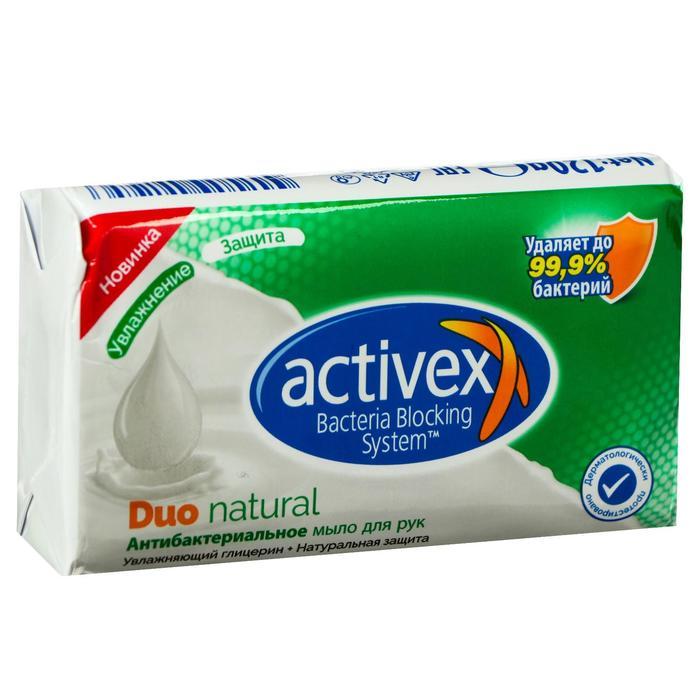 Антибактериальное мыло ACTIVEX DUO NATUR 120 г