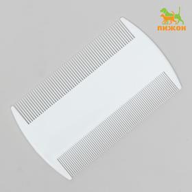 Расческа для вычесывания блох, 8,8 х 5,2 см, белая Ош
