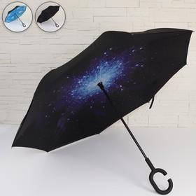 Зонт-наоборот, механический «Вселенная», 8 спиц, R = 53 см, ручка кольцо, цвет МИКС