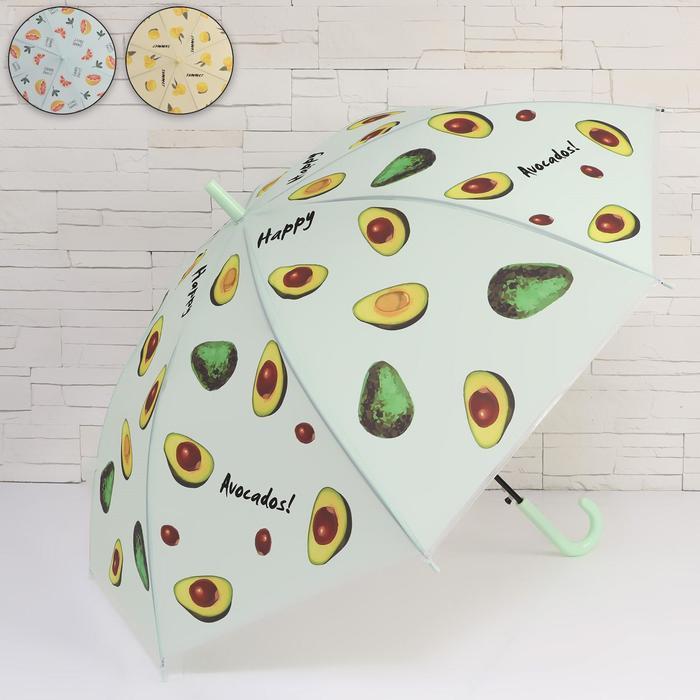 Зонт - трость полуавтоматический «Benefit», 8 спиц, R = 46 см, цвет МИКС