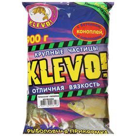 Прикормка «KLEVO-классик» уклейка, цвет красный, клубника