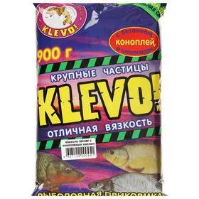 Прикормка «KLEVO-классик» гейзер с конопляным маслом